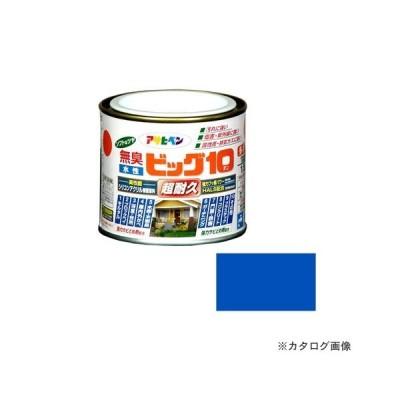 アサヒペン AP 水性ビッグ10多用途 1/5L 204青
