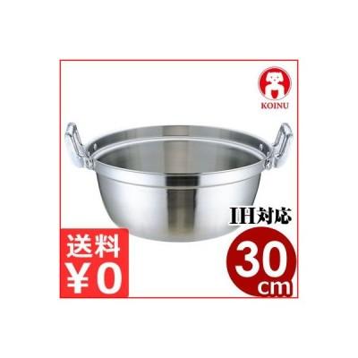 仔犬印 プロデンジ段付鍋 30cm 7.6リットル IH(電磁)調理対応 煮物 煮込み料理 業務用両手鍋 本間製作所