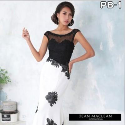 JEANMACLEAN ドレス ジャンマクレーン キャバドレス ナイトドレス ロングドレス jean maclean ブラック 黒 9号 M 91658 クラブ スナック
