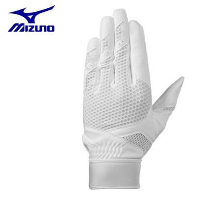 ミズノ 守備用手袋 グローバルエリート メンズ レディース 守備手袋 左手用 1EJED22010 MIZUNO
