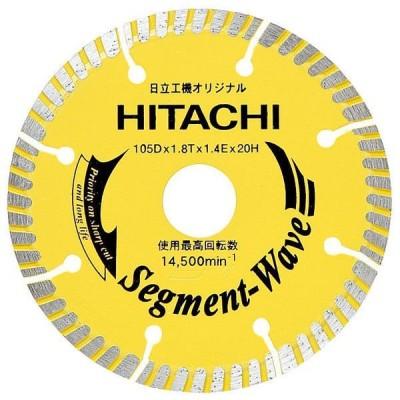 HiKOKI(ハイコーキ) ダイヤモンドカッター 105mm×20 (波形セグメントタイプ) 00324618(直送品)