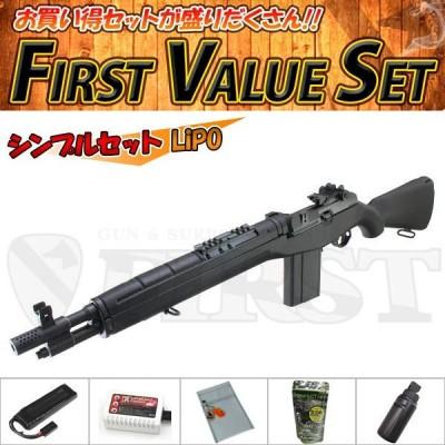 (6点セット品)東京マルイ M14 SOCOM C.Q.B.ライフル .308 電動ガン シンプルセット(リポ)バイオ LiPo  4952839170859 fvs-b-li フルセット