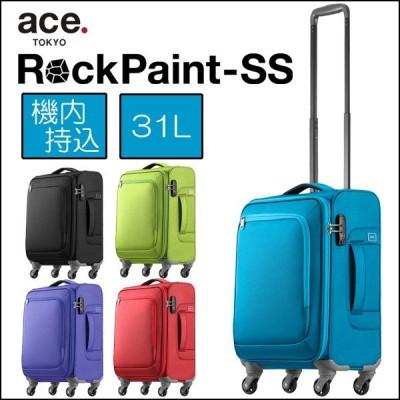 スーツケース ACE エース 31L SS 機内持ち込み キャリーケース 1-2泊用 4輪 TSAロック 軽量ソフトキャリー ロックペイントSS 35701