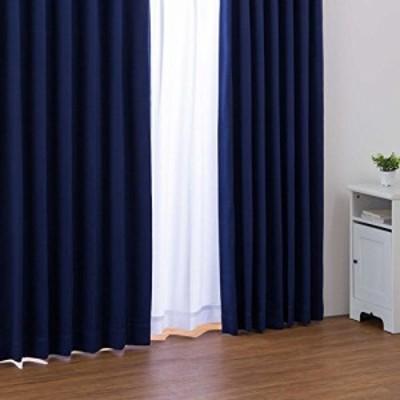 形状記憶加工 1級遮光カーテン フルダル 無地 ネイビー 幅100cm×丈178cm 2枚入