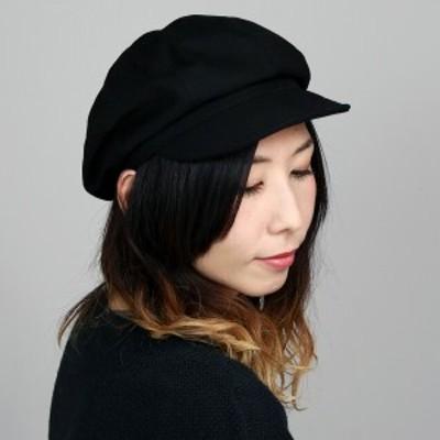 キャスケット レディース コットン100% オックス 8方 キャス メンズ 帽子 秋冬 フリーサイズ 無