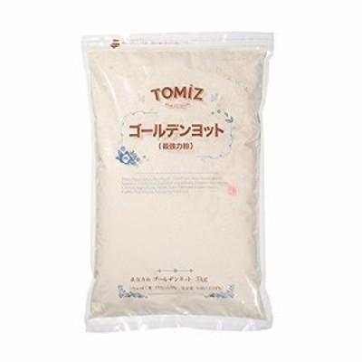 ゴールデンヨット(日本製粉) / 3kg TOMIZ/cuoca(富澤商店) パン用粉(最強力粉) 最強力小麦粉
