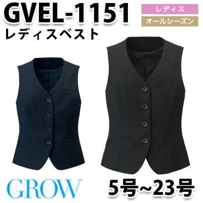 GROW グロウ GVEL-1151 ベスト SUNPEXIST サンペックスイストSALEセール