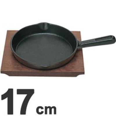 中部コーポレーション TOKIWA トキワ 鉄器 ステーキ皿 315 柄付 17cm IH対応