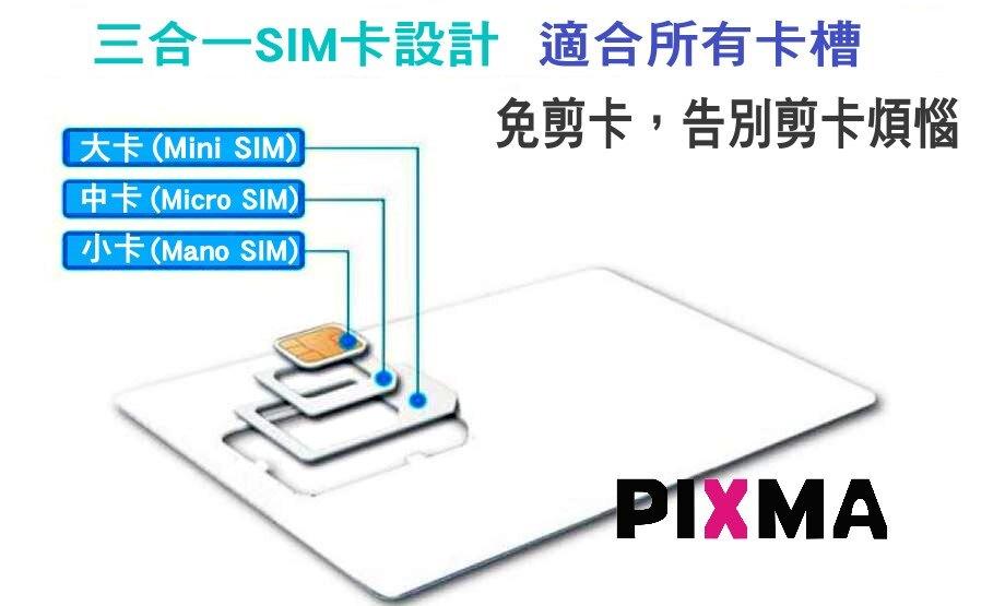 中國上網卡8天5GB 中國大陸上網澳門漫遊卡4G 大陸澳門香港網卡CSL 珠海上海北京可熱點免翻牆FB LINE【樂上網】