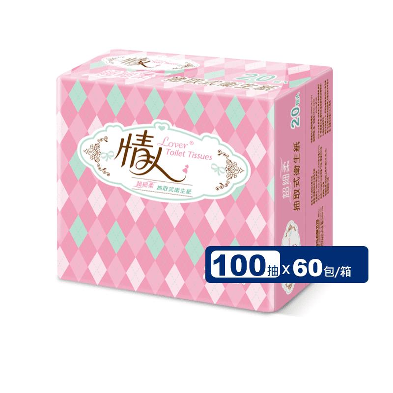 【情人】抽取式衛生紙100抽 日用品 家用品  214600