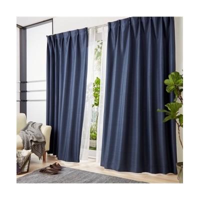 【1cm単位オーダー】光沢のあるモダンな雰囲気の杢調遮熱。1級遮光カーテン(1枚) ドレープカーテン(遮光あり・なし) Curtains, blackout curtains, thermal curtains, Drape(ニッセン、nissen)