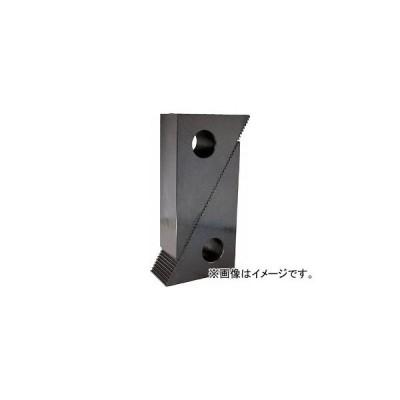 ニューストロング ステップブロック 動き寸法 19〜49 1-S(7584105)