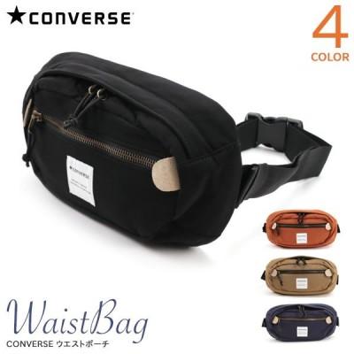 CONVERSE コンバース NSP WAIST POUCH ウエストポーチ メンズ レディース ボディバッグ 斜めがけ 軽量 軽い カジュアル 14031600