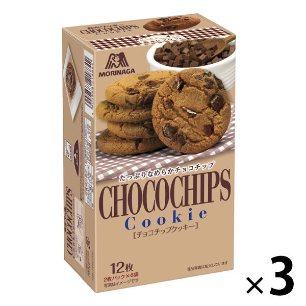 森永製菓 巧克力豆餅乾 茶點 3盒裝 1930282