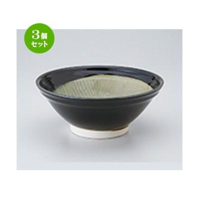3個セット 丼 和食器 / 黒釉7.0スリ鉢丼 寸法:21.8 x 9cm