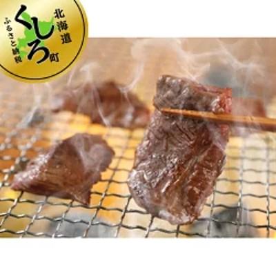 121-1239-08 焼肉食材専門店トリプリしおた「北海道産 牛ハラミ」(250g×2パック)
