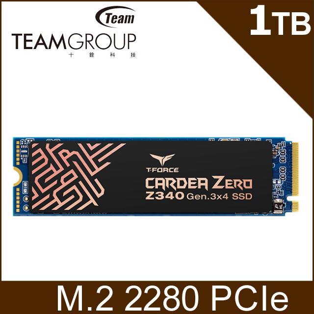 TEAM 十銓 T-FORCE CARDEA ZERO Z340 1TB M.2 PCIe SSD 固態硬碟