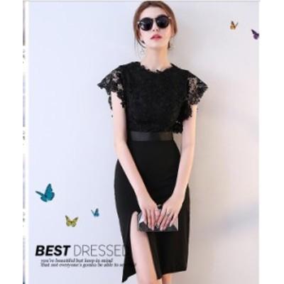 結婚式卒業式  ドレス ウェディングドレス 二次会 膝丈ドレス 発表会 パーティドレス お呼ばれ ブラックドレス