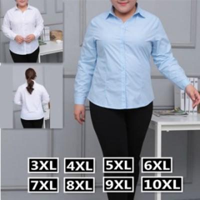 レディース 大きいサイズ 長袖シャツ ビックサイズ オーバーサイズ 開襟シャツ ブラウス トップス シャツ 長袖 春 秋 体型カバー オフィ