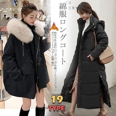 秋冬今年も流行 ロング ロング中綿コートファッションダウンコートアウター防寒 暖かM278