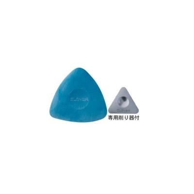 クロバー 三角チャコ 青