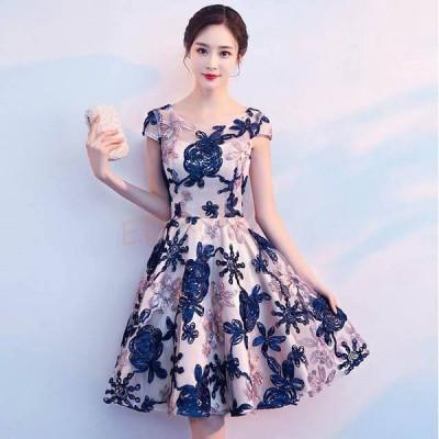 膝丈ドレス Aライン パーティードレス 結婚式 二次会 お呼ばれ フォーマル 袖あり イブニングドレス 20代 30代 成人式ドレス