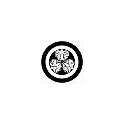 家紋シール 丸に頭合わせ三つ河骨紋 直径15cm 丸型 白紋 KS15M-0701W