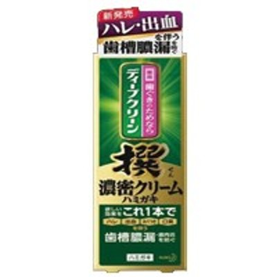 ディープクリーン  撰 濃密クリームハミガキ  100g 【医薬部外品】 4901301323439