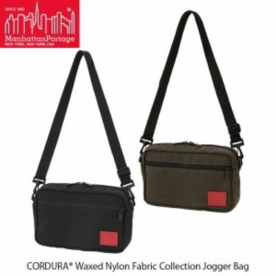 送料無料 マンハッタンポーテージ Manhattan Portage CORDURA Waxed Nylon Fabric Collection Jogger Bag ショルダーバッグ レディース