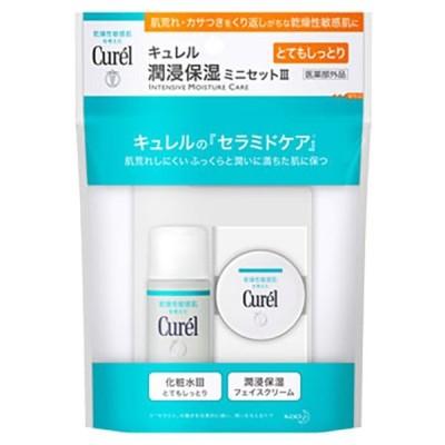 ◆ 【医薬部外品】 花王 キュレル フェイスケアミニセット III 3 とてもしっとり 1セット