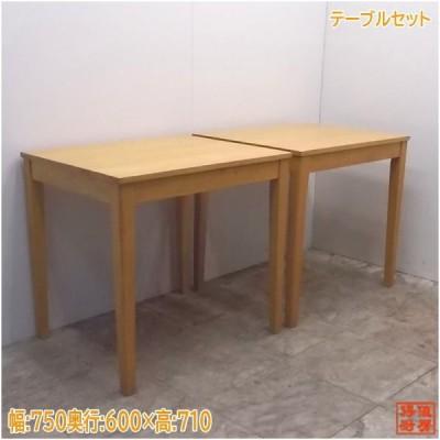 中古厨房 木製テーブル2台セット 750×600×710 店舗用 /21E2449Z