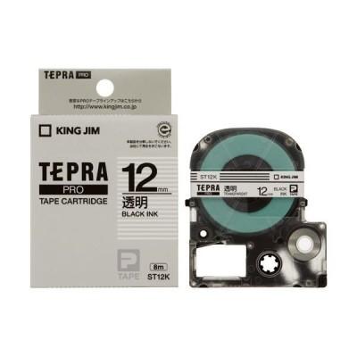 キングジム PROテープ ST12K-20 透明に黒字 12mm 20個