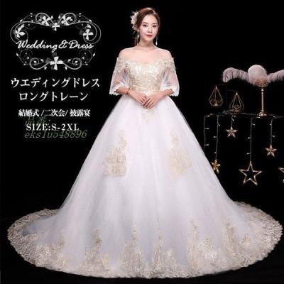 ウェディングドレス 二次会ドレス 結婚式 プリンセスラインドレス ブライダル 花嫁 パーティードレス ドレス 結婚式ドレス 姫系 ロングドレス ドレス披露宴