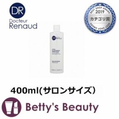 ドクタールノー ローション フィトホワイト ムリエ  400ml(サロンサイズ)【P】化粧水 Docteur Renaud
