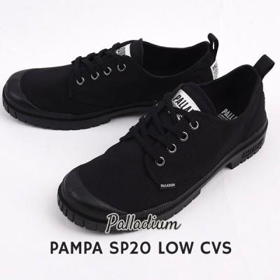 パラディウム palladium スニーカー レディース カジュアル シューズ ファッション ストリート PAMPA SP20 LOW CVS 76837 008 ブラック