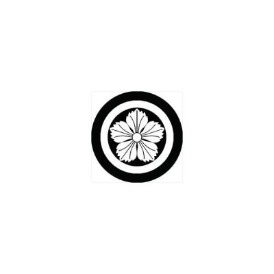 家紋シール 丸に撫子紋 直径15cm 丸型 白紋 KS15M-0746W