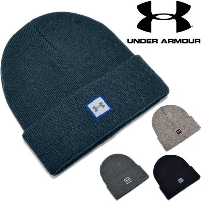 帽子 ニット帽 アンダーアーマー UNDER ARMOUR UAユニセックス トラックストップ ビーニー 防寒 男女兼用 ぼうし/1356707【取寄】
