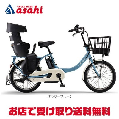 「SALE」「ヤマハ」2021 PAS Babby un SP(パス バビーアン スーパー)「PA20BSPR」20インチ 3人乗り対応 電動自転車「SSSALE21」