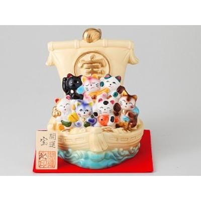 七福猫宝船(クリーム)
