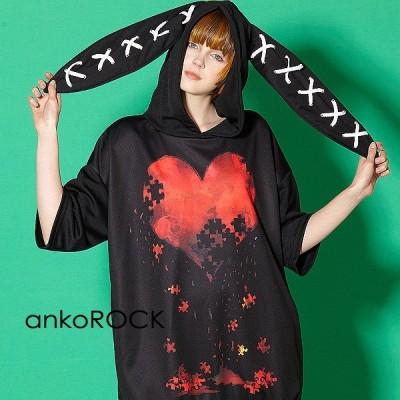 ankoROCK アンコロック メンズ うさ耳 パーカー レディース プルオーバー ユニセックス 半袖 ビッグシルエット 黒 ブラック 退廃 ハート
