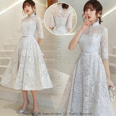 パーティードレス 結婚式 ワンピース ミモレ丈 結婚式ドレス フォーマルドレス 五分袖 お呼ばれ 服 服装 大きいサイズ 大人 上品 女性 20代30代40代