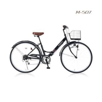 MyPallas マイパラス 折畳シティサイクル 26インチ 6段ギア V型フレーム&パンクしにくい自転車 ブラック M-507-BK (2468675)  代引不可 送料無料