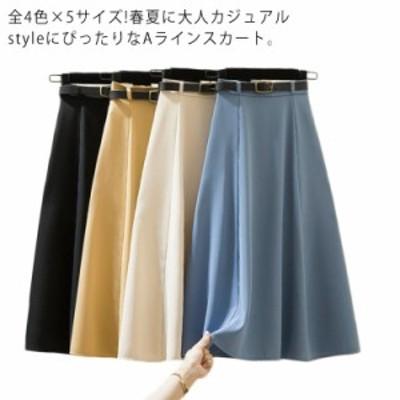 全4色×5サイズ!春色スカート Aラインスカート ミディアム丈 スカート aライン フレアスカート 膝下丈 バックゴム シンプル 無地 通勤 通