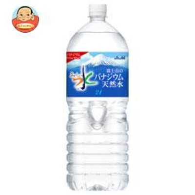 送料無料 アサヒ飲料 おいしい水 富士山のバナジウム天然水 2Lペットボトル×6本入