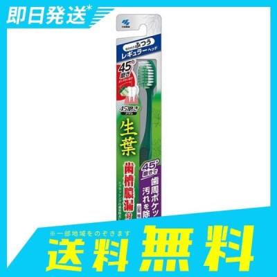 生葉(しょうよう) 45°磨きブラシ レギュラーヘッド ふつう 1本 (ふつう)