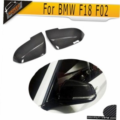 輸入カーパーツ BMW 5シリーズF10 F11 2014 2015 2016用カーボンファイバー交換ミラーカバー  Carbon