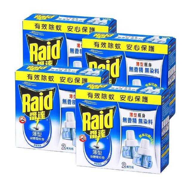 雷達 薄型液體電蚊香-補充瓶41ml(尤加利/無臭無味/植物清新)(兩入組/四入組/八入組)