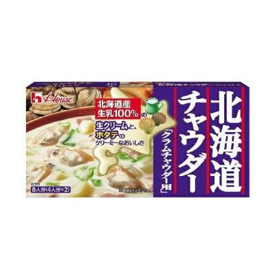 ハウス食品 北海道チャウダークラムチャウダー144g×10個
