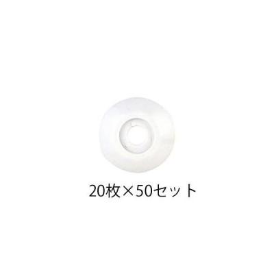 ポイントベース No.3/白 20枚入×50セット:No.3/白