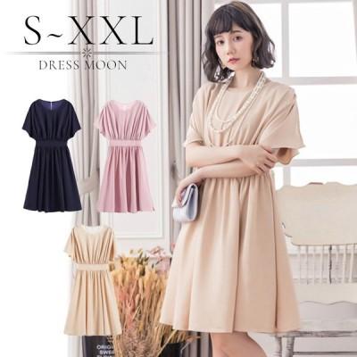 結婚式 フォーマル ドレス ワンピース レース ドレス ミニドレス ミディアムドレス S M L XL 2XL 送料無料